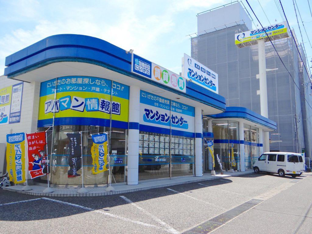 アパマン情報館 駅南米山店